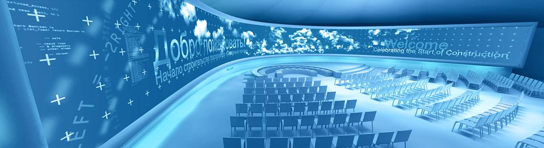 Bühnenprojektion »NordStream«-0